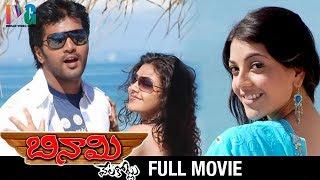 Binamee Vela kotlu Telugu Full Movie w/subtitles   Vinay Rai   Kajal Aggarwal   Modhi Vilayadu