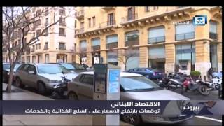 أخبار الاقتصاد - بدء الربط الكهربائي بين المملكة ومصر بحلول 2019