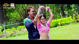 Lachke Kamariya - BHOJPURI HOT SONG | Teaser | Pawan Singh, Tanushree