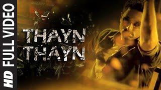 Thayn Thayn Full Video Song (HD) Dum Maaro Dum | Rana Daggubati, Anaitha Nair & Prateik