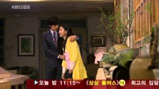 boys over flower ep23 part 1 eng sub