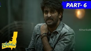 Jadoogadu Full Movie Part 6 || Naga Shourya, Sonarika Bhadoria, Sapthagiri, Prudhvi, Ajay