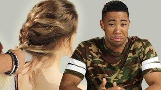 هل يمكن للرجال تسريح شعر زوجاتهم بشكل صحيح؟ - مترجم