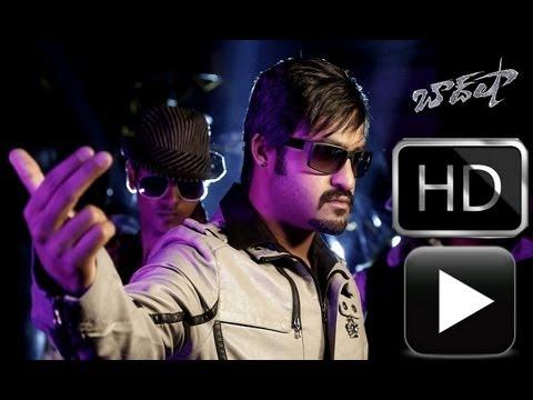 Xxx Mp4 Baadshah Official Theatrical Trailer HD NTR Kajal Aggarwal 3gp Sex