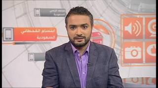 هل ترون أن السعودية تسيس الحج فعلا؟ برنامج نقطة حوار