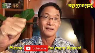 khan sovan - Talking on 13 June 2018 - Cambodia Hot News, Cambodia News, Khmer News