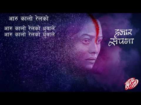 Aru Kalo || 1974 AD #thenewlineup