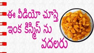 Dry Fruit Kismis Raisins Benefits