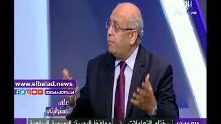 صدى البلد |مدير الإنتربول المصري الأسبق: لابد أن تكون سياسية التعامل مع الدول الند بالند