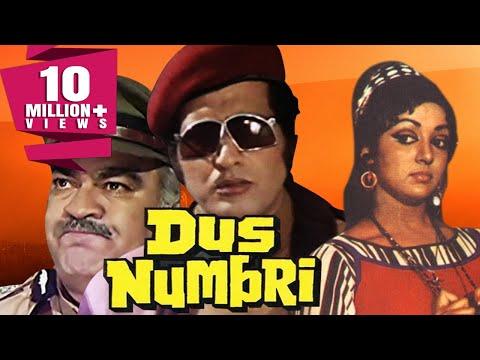 Xxx Mp4 Dus Numbri 1976 Full Hindi Movie Manoj Kumar Hema Malini Pran Bindu 3gp Sex