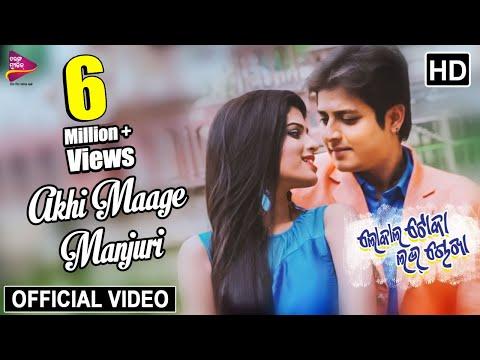 Xxx Mp4 Akhi Maage Manjuri Official Video Local Toka Love Chokha Babushan Sunmeera 3gp Sex