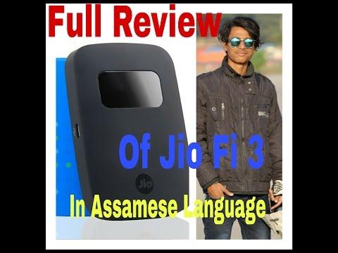 Xxx Mp4 Jio Fi 3 Full Unboxing Review In Assamese সম্পূৰ্ণ অসমীয়াত নতুন Jio Fi 3 ৰ Unboxing আৰু বৰ্ণনা 3gp Sex