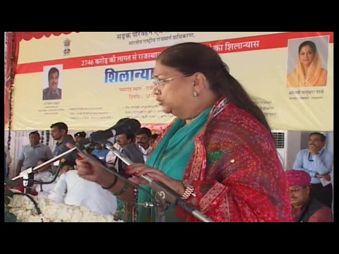 Dausa Infra. projects announcements with URTM Sh. Nitin Gadkari - 10-03-2017