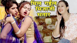 Varsha Tiwari का सबसे बड़ा हिट गाना 2017 - Mijaji Marad Milal Baduye - Bhojpuri Hit Songs 2017 New