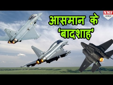 watch Top FighterJets in the world