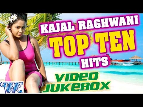 Xxx Mp4 काजल राघवानी टॉप 10 हिट्स Kajal Raghwani Top 10 Hits Video Jukebox Bhojpuri Songs 2016 3gp Sex
