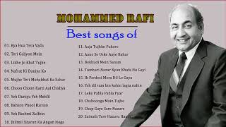 मोहम्मद रफ़ी हिट सोंग्स मोहम्मद रफ़ी पुरानी हिंदी सुपरहिट गाने