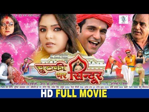 Xxx Mp4 Chutki Bhar Sindoor Superhit NEW Full Bhojpuri Movie 3gp Sex