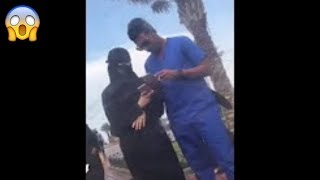 شاب سعودى يعطي سنابه للبنت بعد غياب الهيئة😮😮