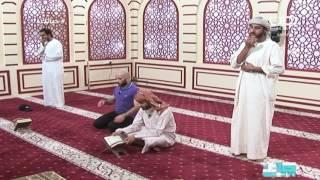 تلاوة مباركة - أحمد سعود وإسماعيل النصار   #حياتك76