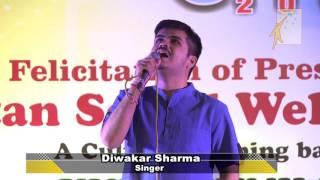 Sun Raha Hai Na Tu by Little Champ Fame Singer Diwakar Sharma @ Samarpan 2016