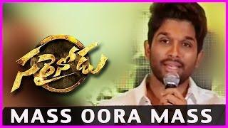 Mass Oora.. Massss Dialogue By Allu Arjun  @ Sarainodu Movie Success Meet