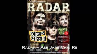 ♫ Radar - Ami Jare Chai Re ♫ 2012 Bangla Song