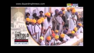 Operation Blue Star - The Untold Story by Kanwar Sandhu - 5
