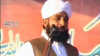 Waqia e Karbala K Baad IMAM ZAIN UL ABIDEEN K Darbaar Me (Muhammad Raza SaQib Mustafai)