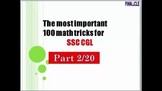 SSC CGL Math : 100 most important tricks part 2/20 (Hindi Medium)