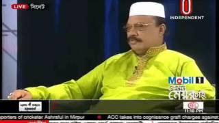 Kemon Mayor Chai? Sylhet, 9 June ,2013