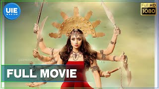 Mohini Tamil Full Movie | Trisha | Jackky Bhagnani