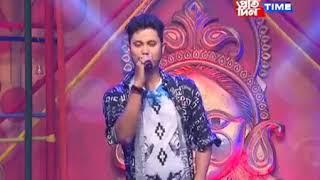 Kussum Koilash    Mini Tui Jhakkash   Live At Protidin Time #Durga puja special#