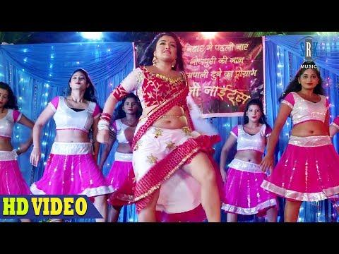 Xxx Mp4 Aamparali Dubey Launda Badnam Hua Aamparali 2018 का सबसे बड़ा HIT भोजपुरी Movie सांग 3gp Sex
