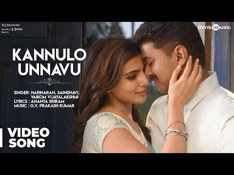 Xxx Mp4 Police Songs Kannulo Unnavu Video Song Vijay Samantha Amy Jackson Atlee G V Prakash Kumar 3gp Sex