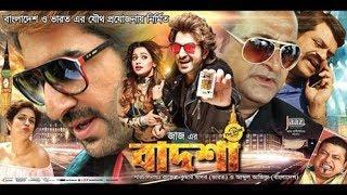 new indian bangla movie 2018 || নতুন বাংলা মুভি ২০১৮ ।। kolkata bangla movie