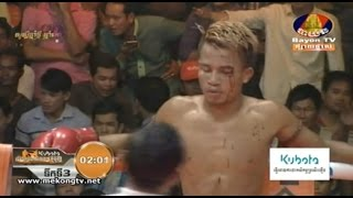 Thun Chantak vs Denyakso(thai), Khmer Boxing Bayon 07 Apr 2017, Kun Khmer vs Muay Thai