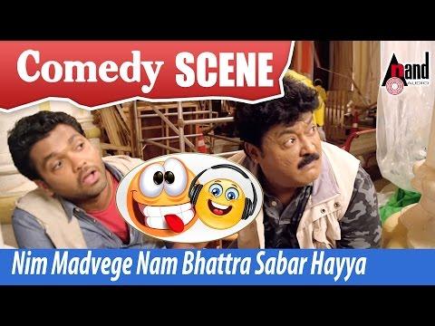 Vaastu Prakaara | Nim Madvege Nam Bhattra Sambar Huyya|Jaggesh &Parul Yadav Fight|Comedy  Scenes