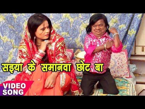 Xxx Mp4 समानवा तनी छोट बा Chheda Tani Chhot Ba Puruwa Bayar Devanand Dev Bhojpuri Hit Songs 2017 New 3gp Sex