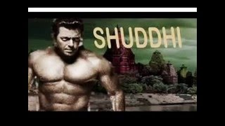Shuddhi official trailer HD 2016   Shuddhi movie trailer HD Salman khan Kareena Kapoor