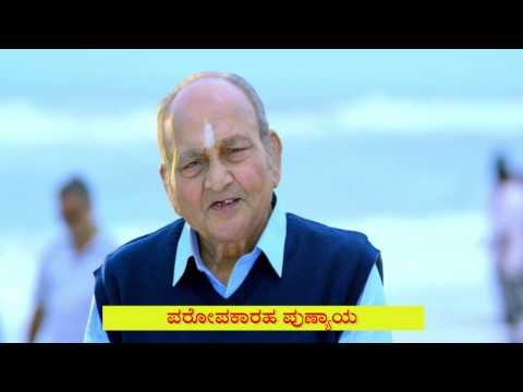Xxx Mp4 XXX Detergent Soap Ad By K Viswanadh Garu Kannada Version 3gp Sex