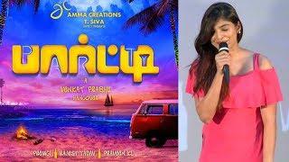 Sanchitta Shetty Speech At Party Movie Launch |Venkat Prabhu | Shiva