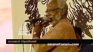 40th anniversary of Thampu Malayalam film