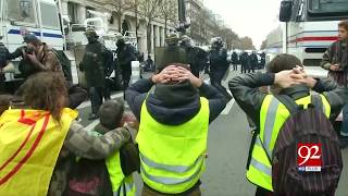 France prepares for fifth wave of Yellow Vest protests | 15 Dec 2018 | 92NewsHD