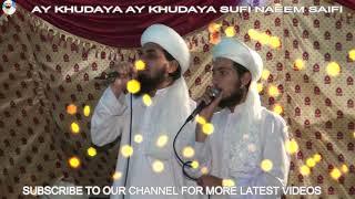 Wakeel Sarkar Mehfil 2019 Naat Sufi Naeem Muhammadi Saifi