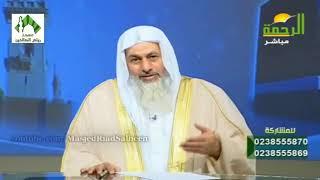 فتاوى الرحمة - للشيخ مصطفى العدوي 29-10-2018