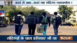 Mumbai On High Alert After 'Suspected Terrorists' Spotted Near Uran Naval Base