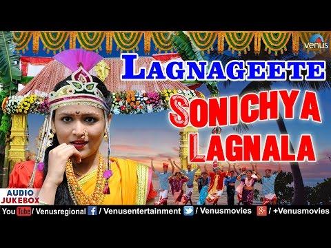 Xxx Mp4 Sonichya Lagnala Super Hit Marathi Lagnageete Best Lagnachi Gani Audio Jukebox 3gp Sex