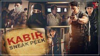 Kabir (2018) । Dev । Rukmini । Aniket Chattopadhyay । SNEAK PEEK । কেমন হল স্নিক-পিক ? ।। Cine Star