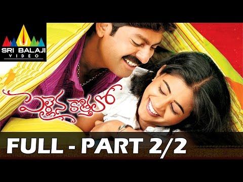 Xxx Mp4 Pellaina Kothalo Full Movie Part 2 2 Jagapathi Babu Priyamani Sri Balaji Video 3gp Sex